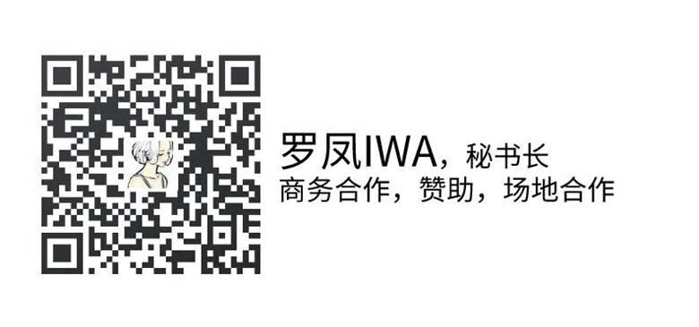创新创业学会_自定义px_2020-04-04-0.png