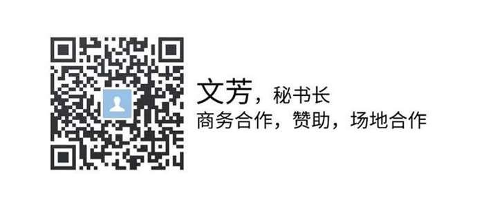 创新创业学会(1)_WPS图片2.jpg