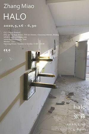 HALO-CLC Gallery.jpg