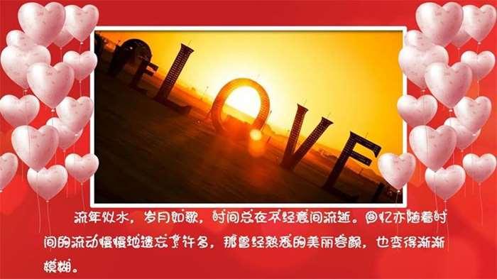 双十一爱情趣味运动会_02.jpg