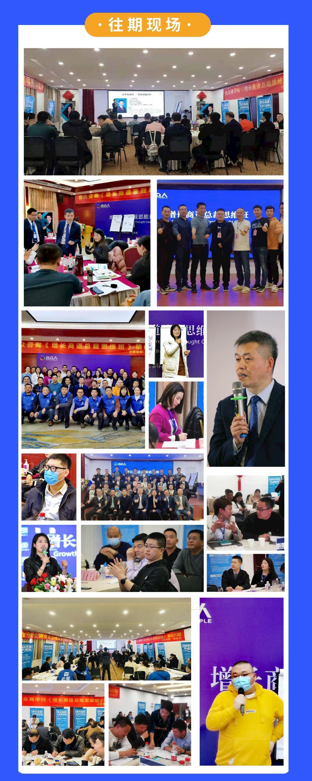默认标题_长图海报_2021-04-19-0(1)(1).png