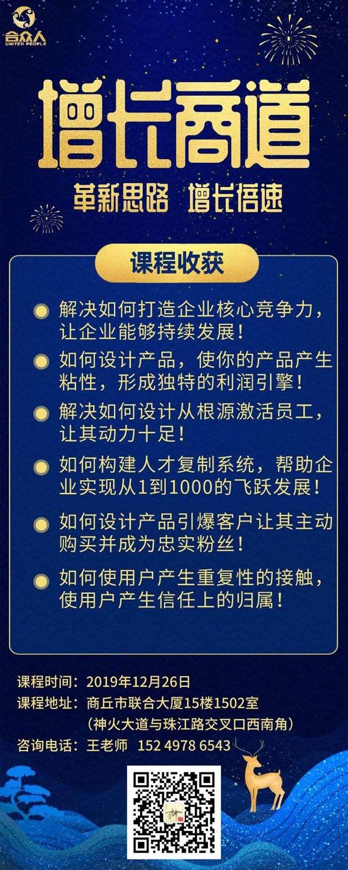 默认标题_长图海报_2019-12-23-0.png