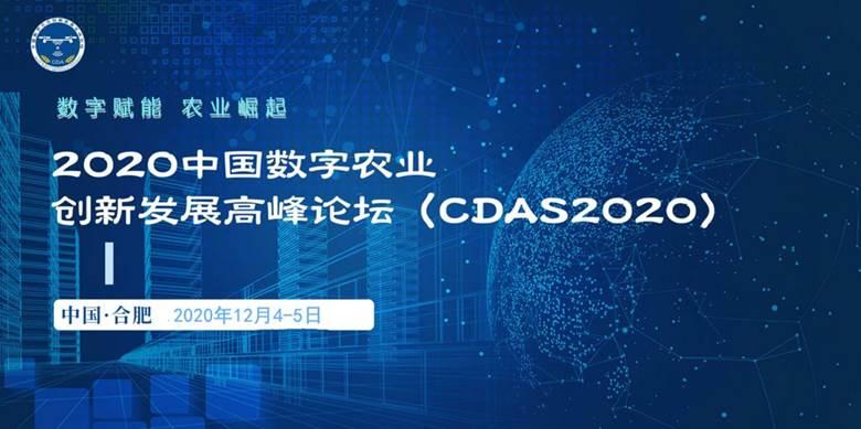 QQ图片20201020120352.png