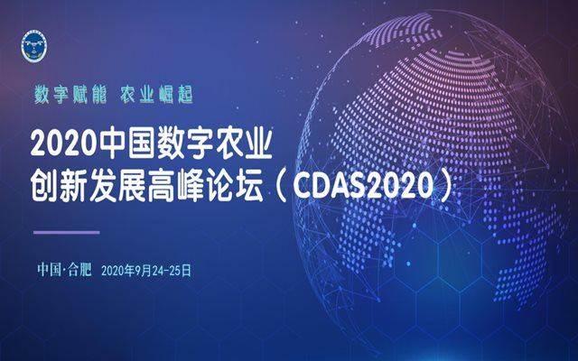 QQ图片20200109103355_副本2.png