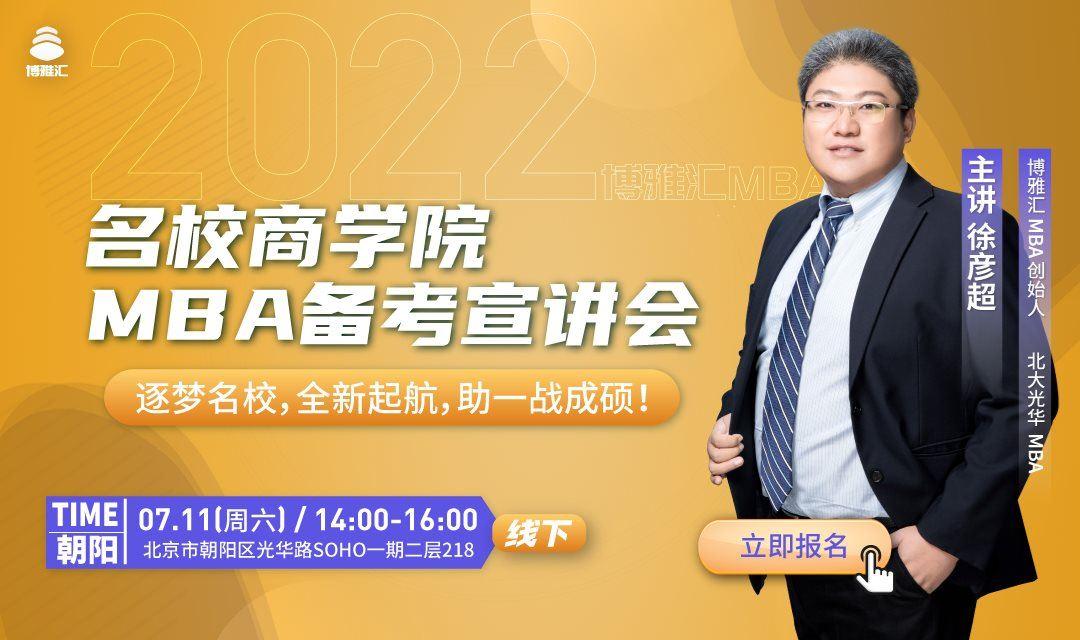 2022宣讲会海报banner640.png