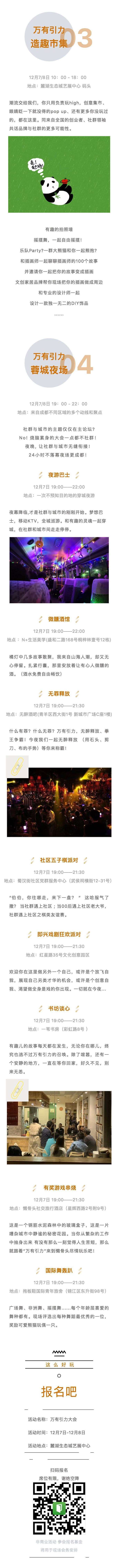 20191128_1738_yiban_screenshot.png