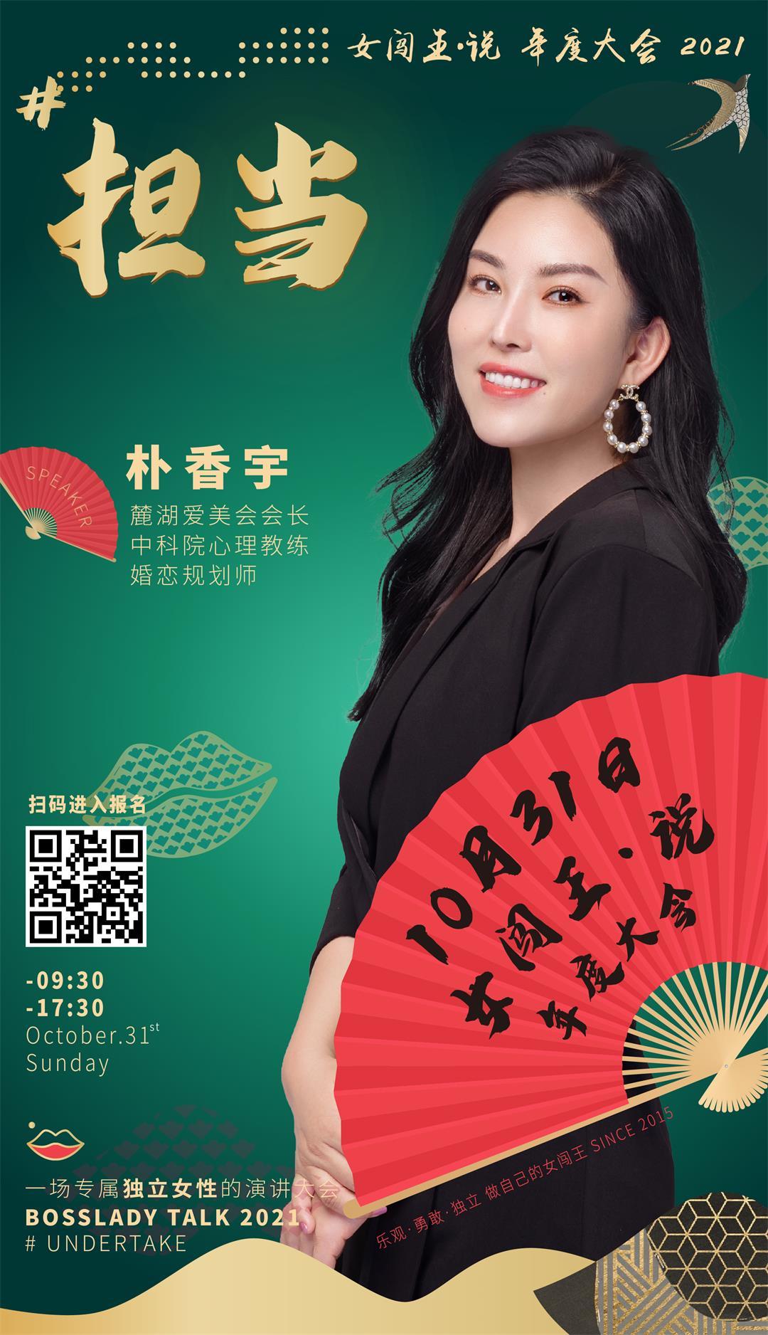 女闯王说2021海报模板-PIAO-01.jpg