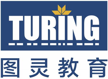 图灵教育Logo.png