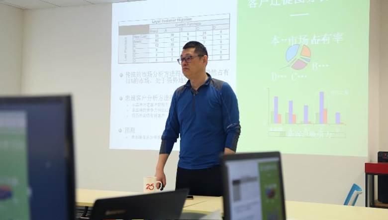 九道门商业数据分析实训大纲_页面_03_图像_0007.jpg