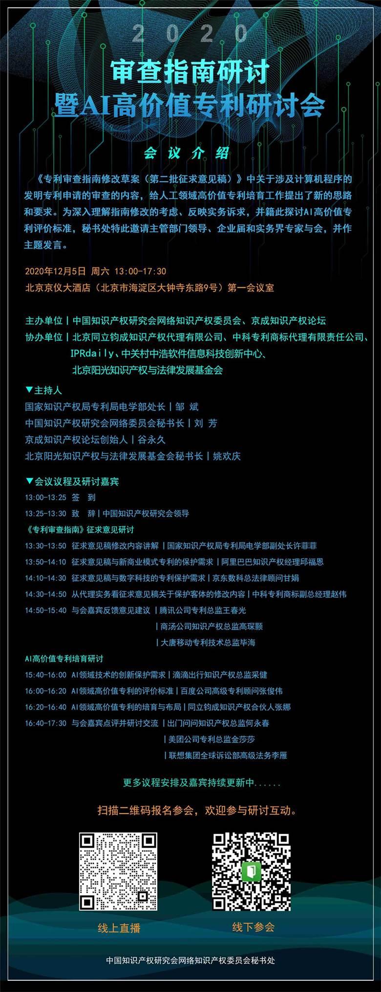 第一版18_副本.jpg