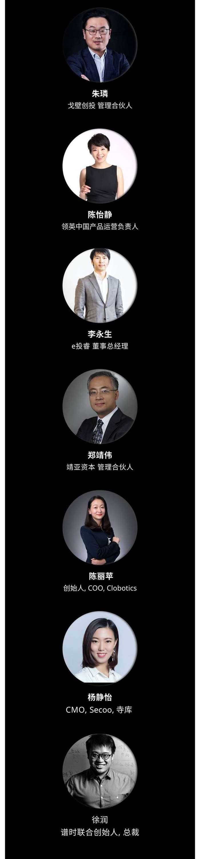 Speakers+6.png