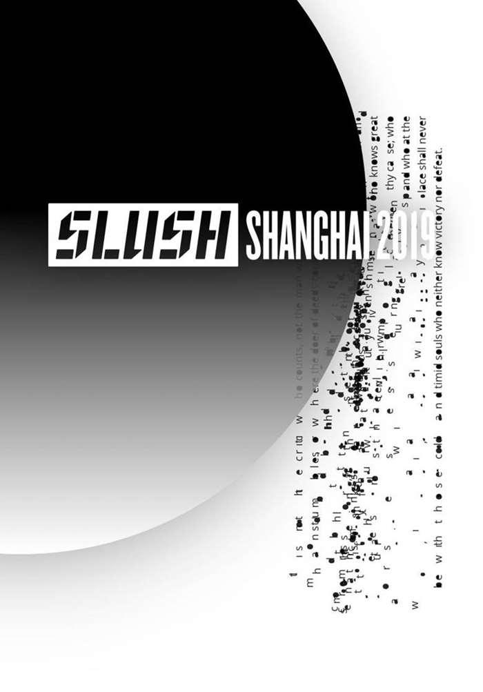 Vertical SH Poster 02.jpeg