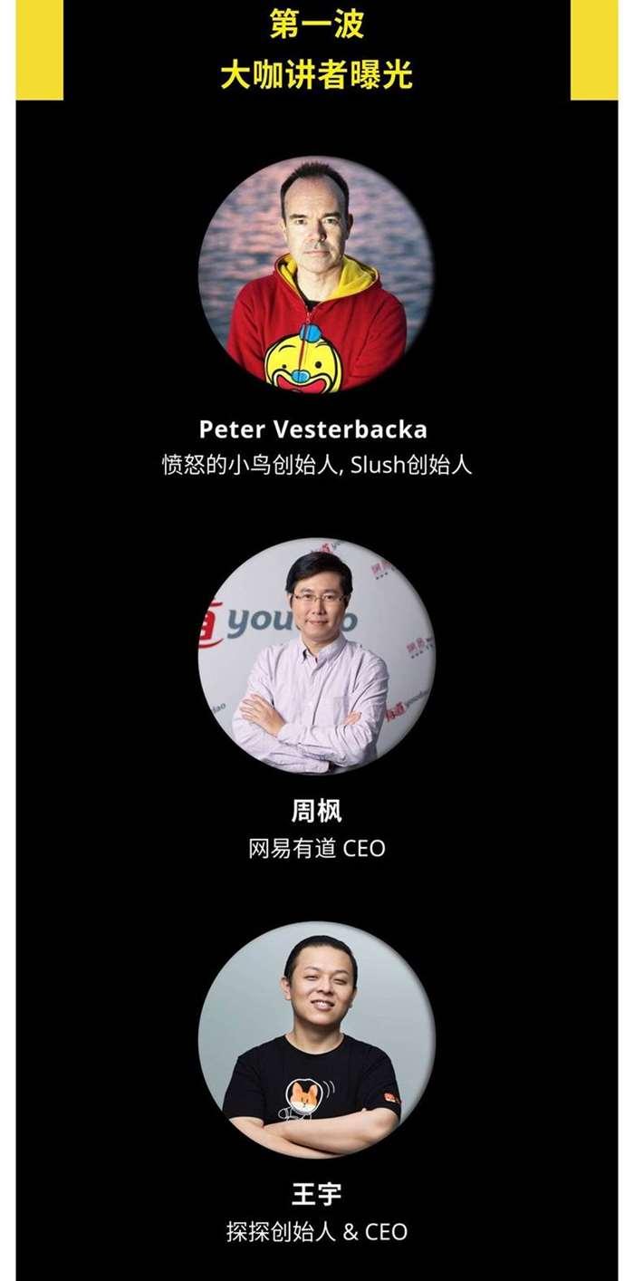 peter+2.png