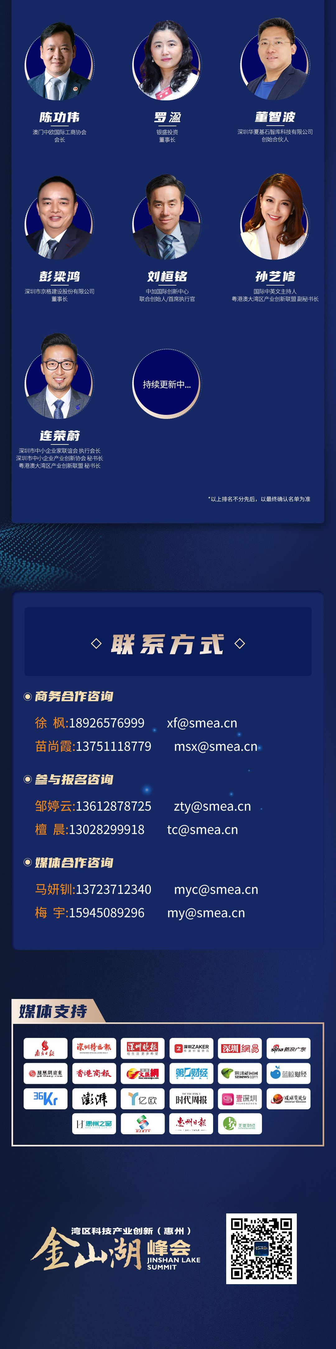 微信图片_202105141143405.jpg