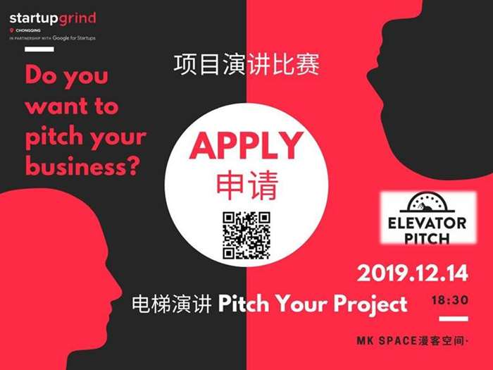 Do you want to pitch your business_.png