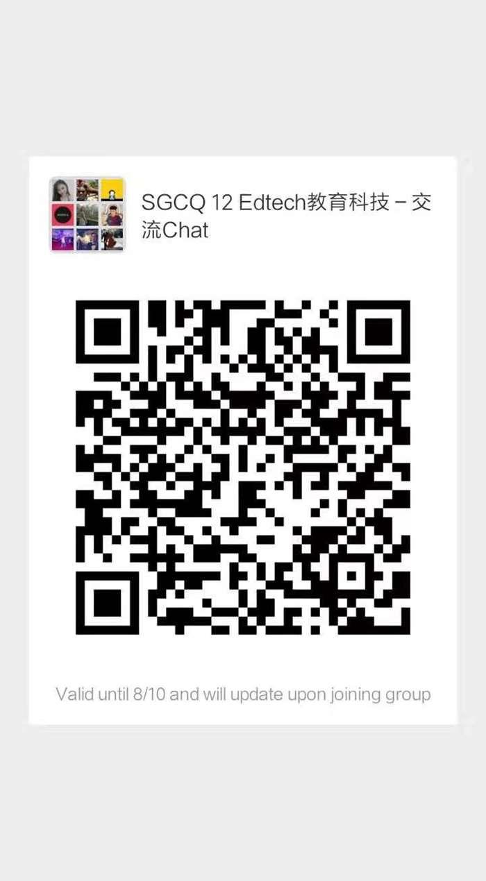 groupchat.jpg