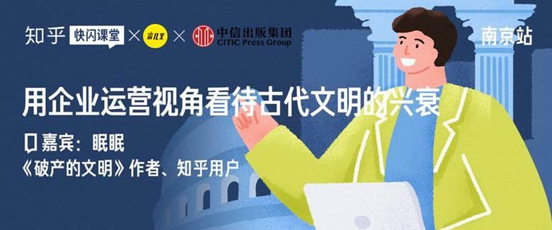 @ABOOK-快闪课堂-广州站-冼艺哲Casper-如何成为彼此支持型伴侣-1200x500.png