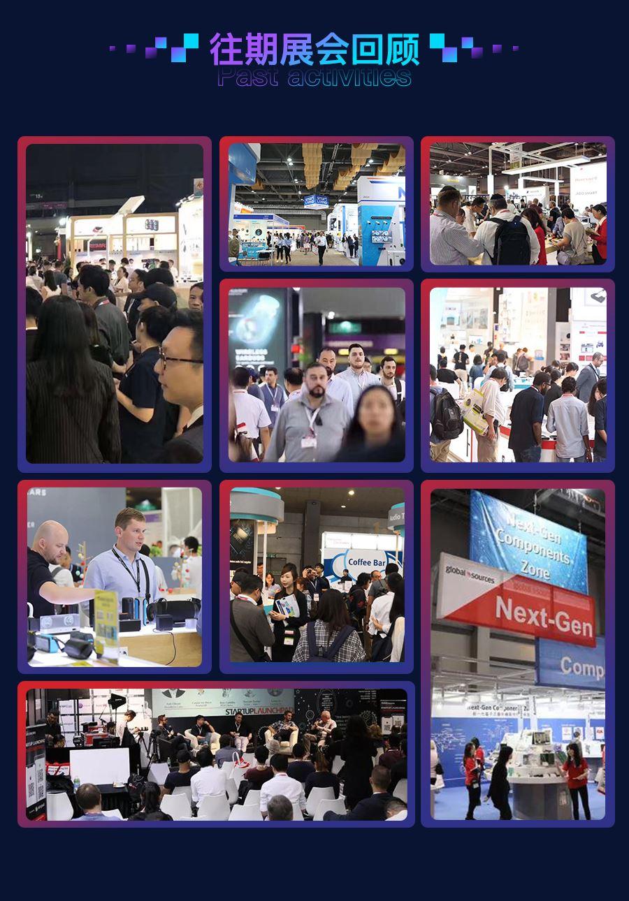 上海电子展_12.jpg