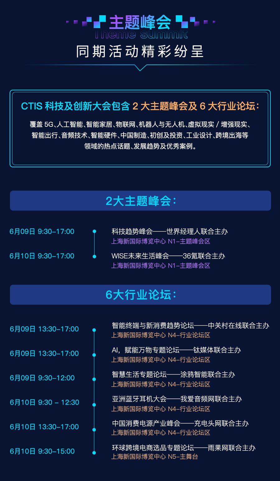 上海电子展_03.jpg