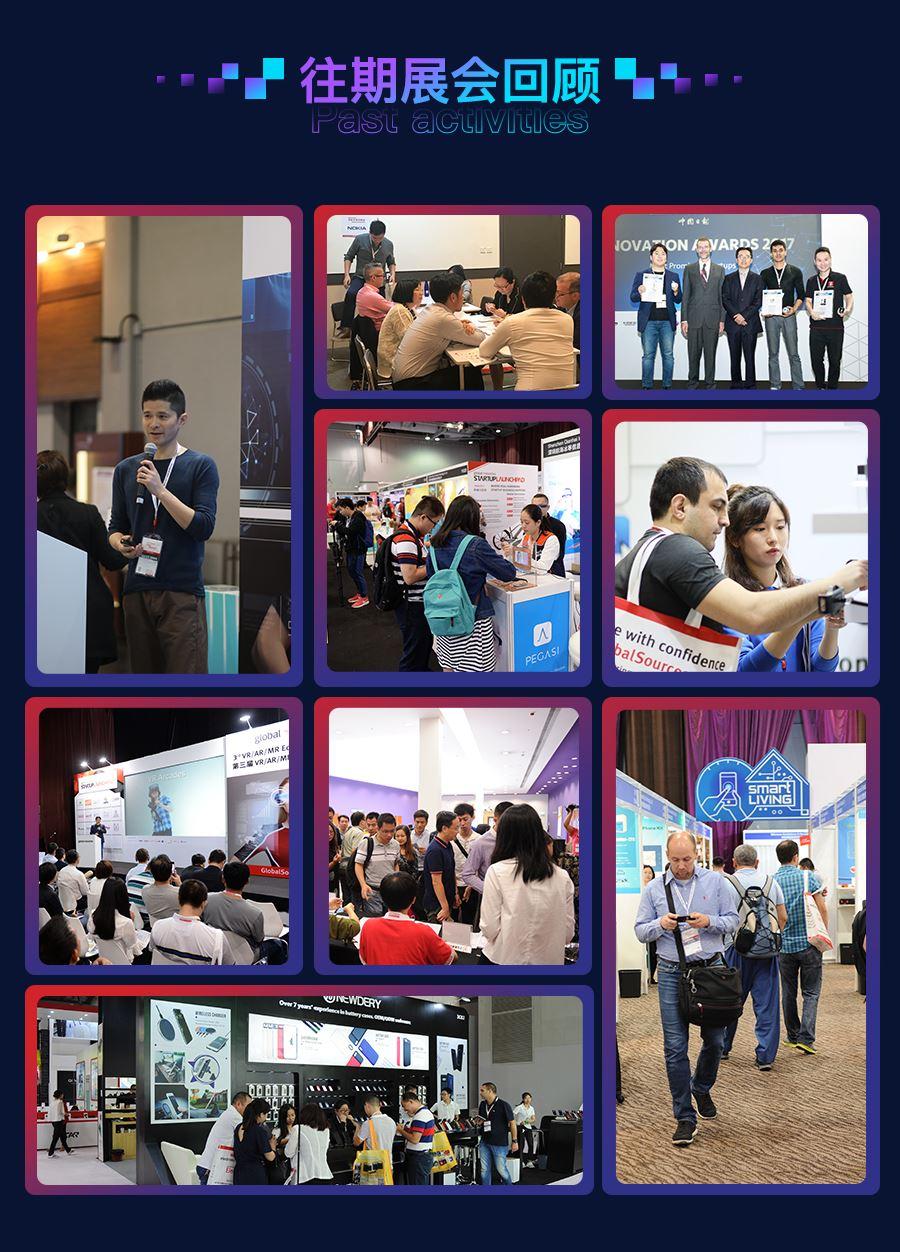 上海电子展_11.jpg