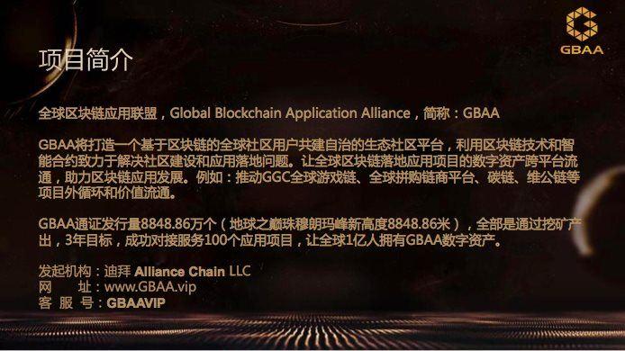 WX20210308-144705.png