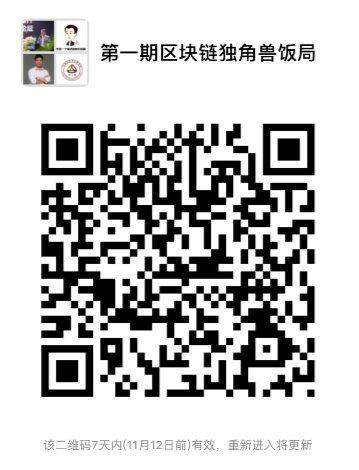 WX20191105-113718.png