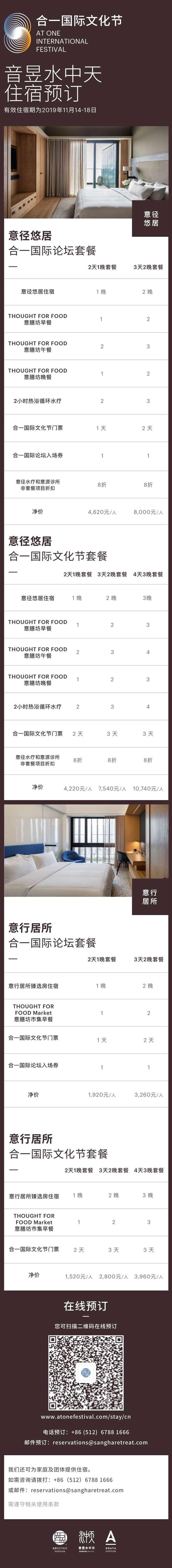 WeChat Image_20191017115850.jpg