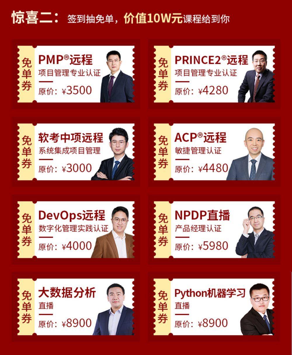 天津码客_09.png