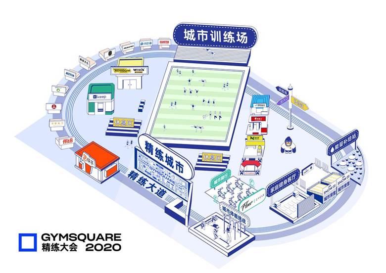 精练城市地图小mb.jpg