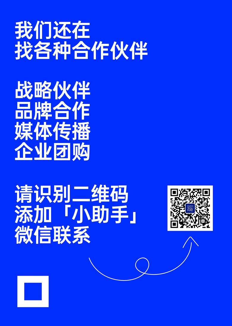 精练大会 第四次上线_poster 副本 5.png