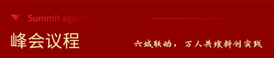广州_04.jpg