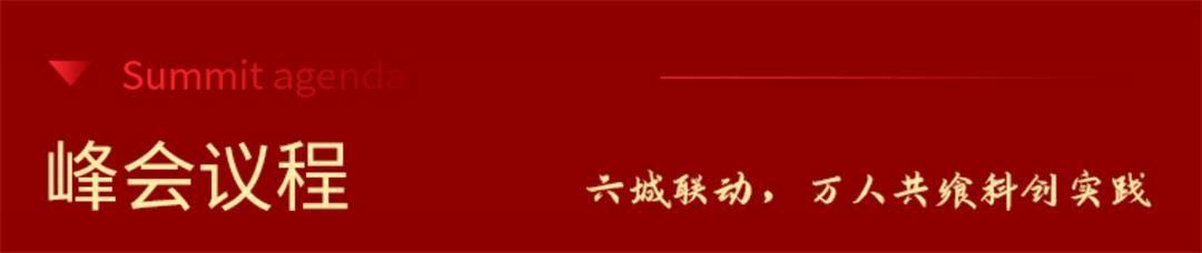 深圳_04.jpg
