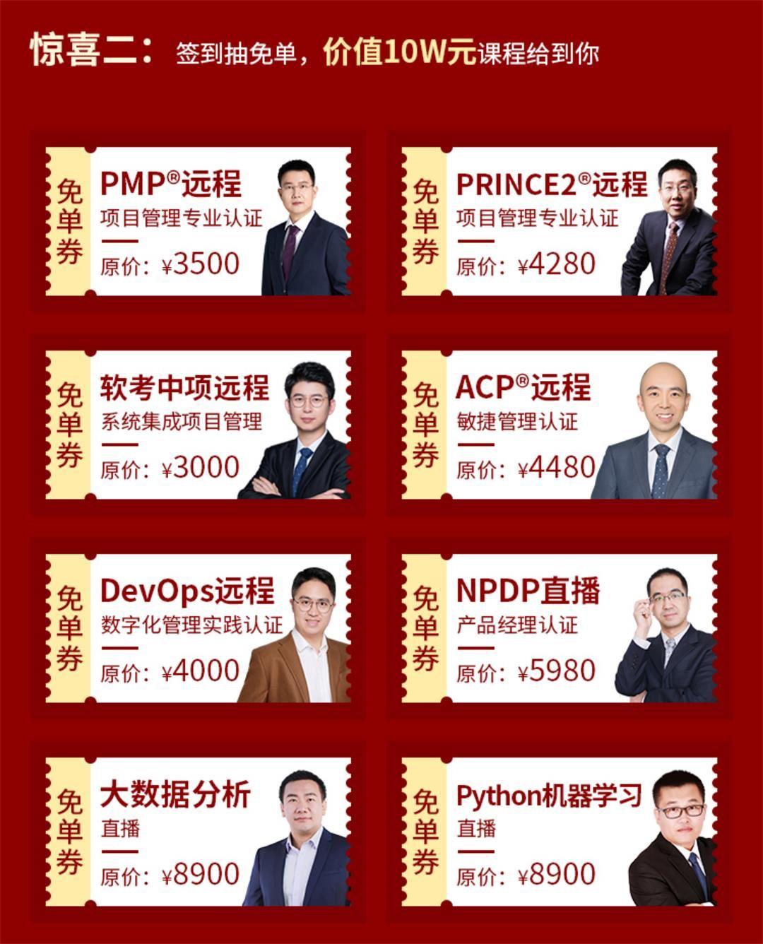 天津_09.jpg
