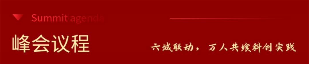 成都_04.jpg