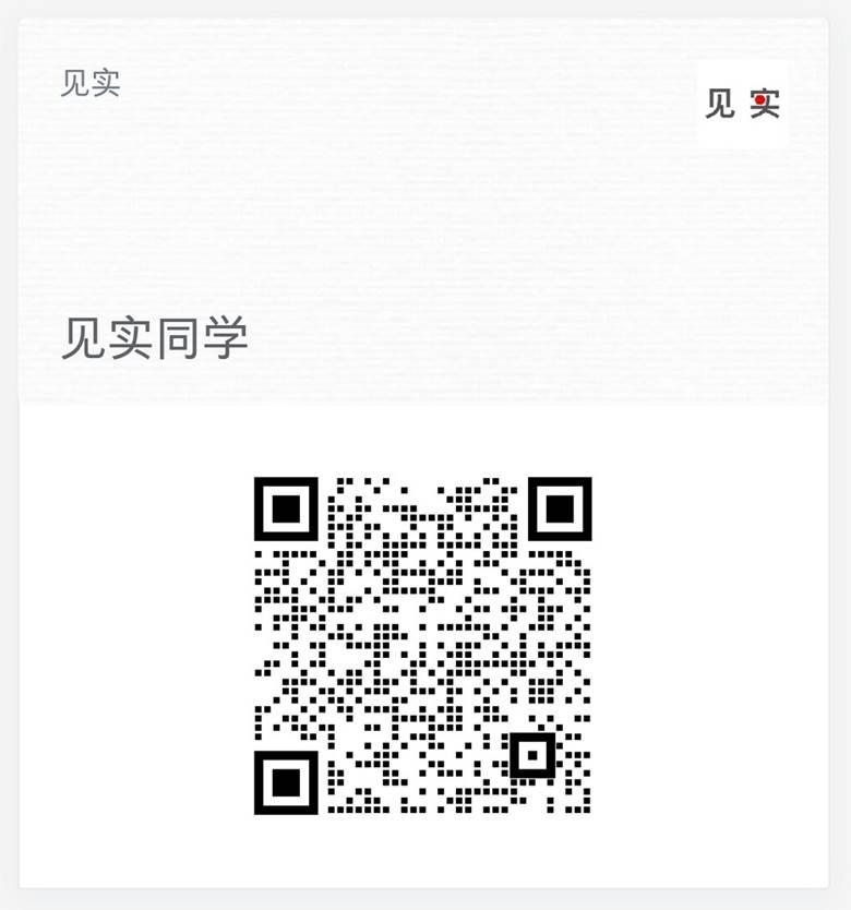 微信截图_20200804094249.png