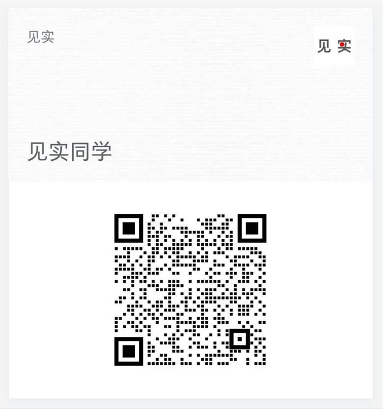 微信截图_20200806103341.png