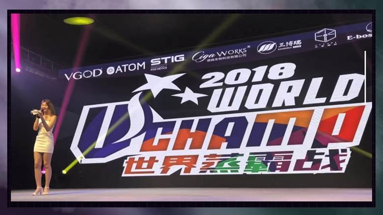 世界蒸霸赛2020报名_03.png