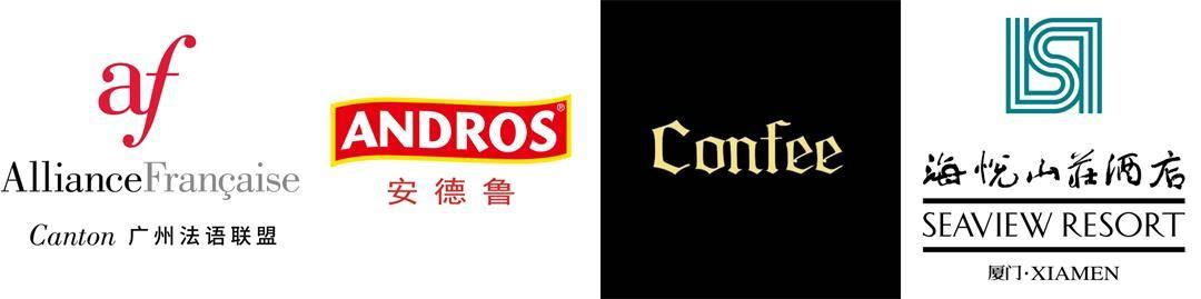 Xiamen Sponsor.JPG