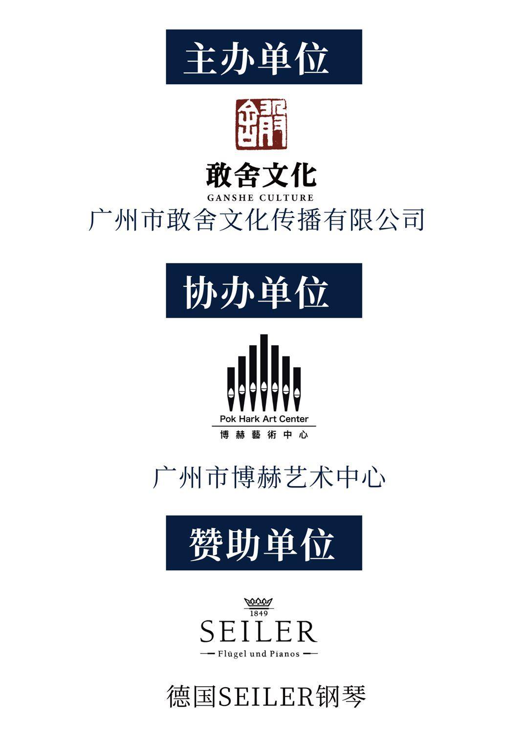 蓝金色抽象曲面线条商务公关招聘中文海报.png