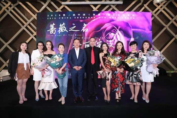 19届女性论坛410.png