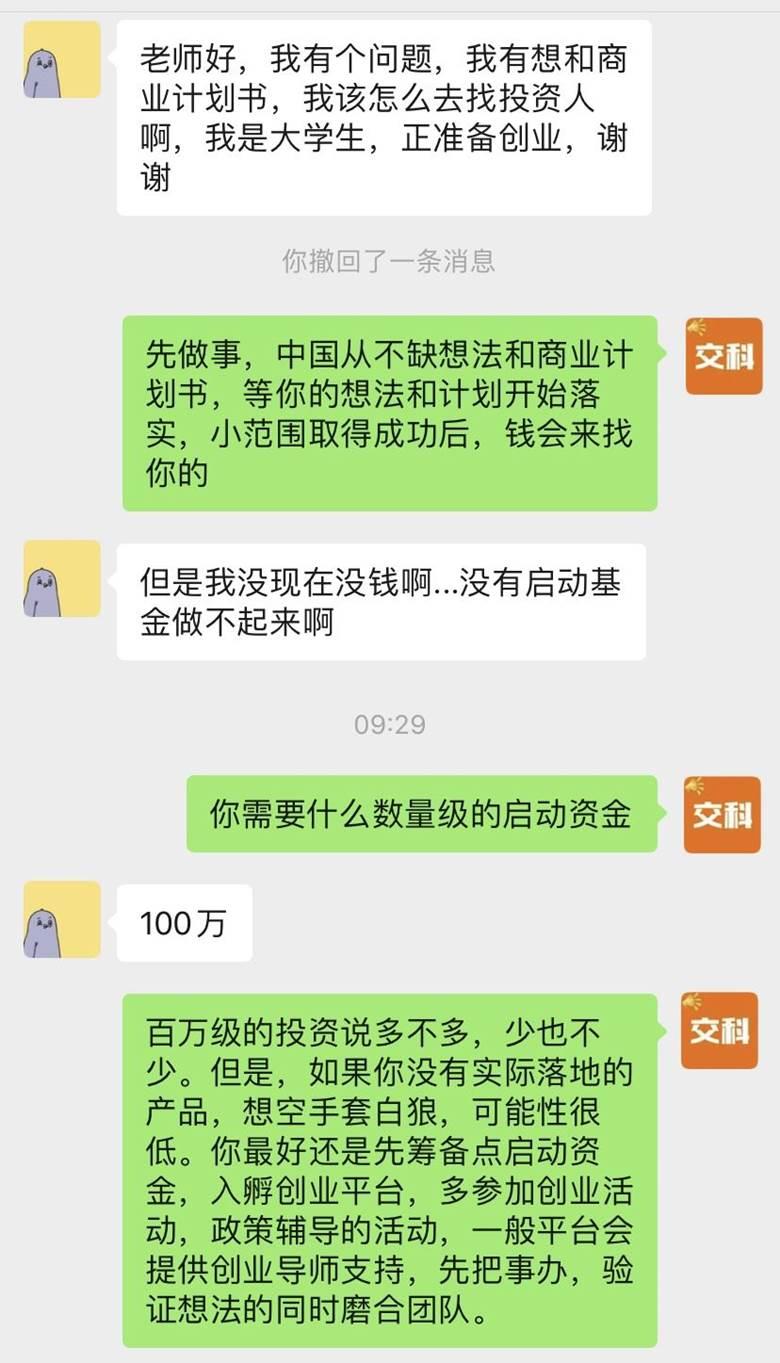 微信_看图王.jpg