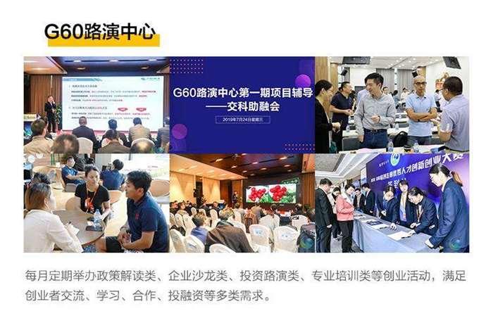 5G产业基地招商单页v3_06.jpg