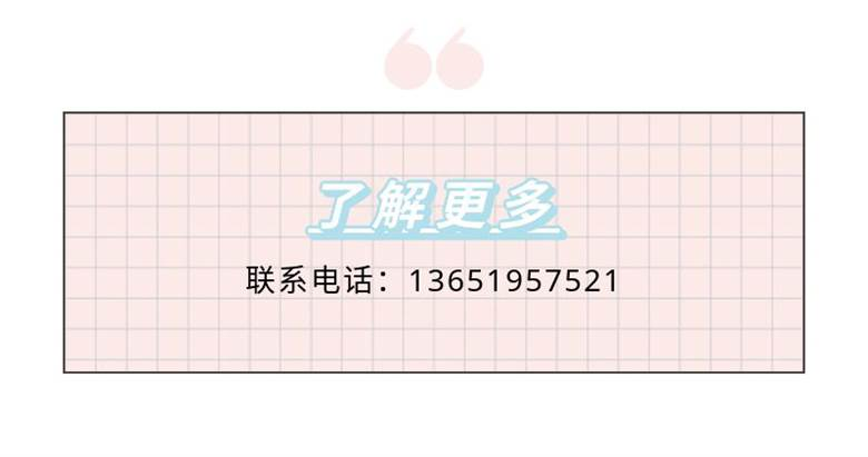 1206线上-活动行_08.jpg