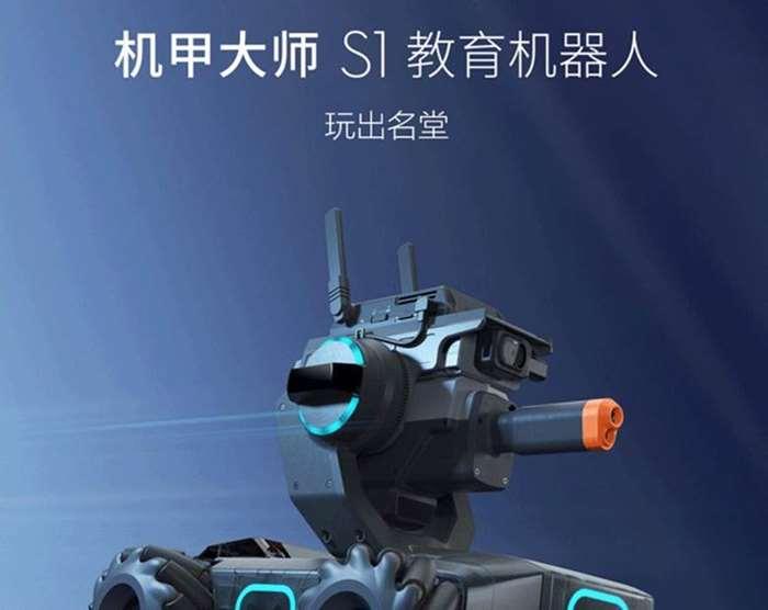 教育机器人.png