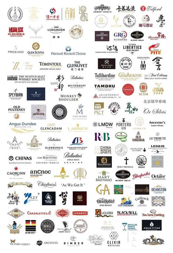 展商logo墙-小.png