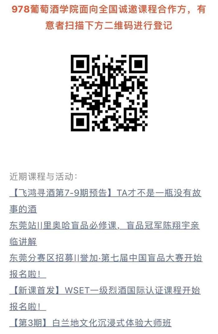 微信图片_20190925180006.jpg