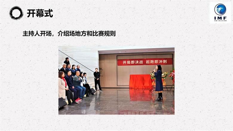 青岛西海岸新区象棋协会&红星美凯龙象棋争霸赛_12.jpg