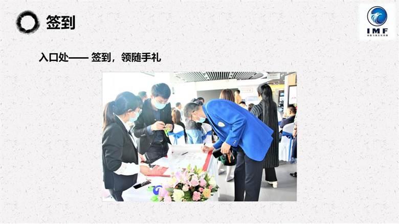 青岛西海岸新区象棋协会&红星美凯龙象棋争霸赛_11.jpg