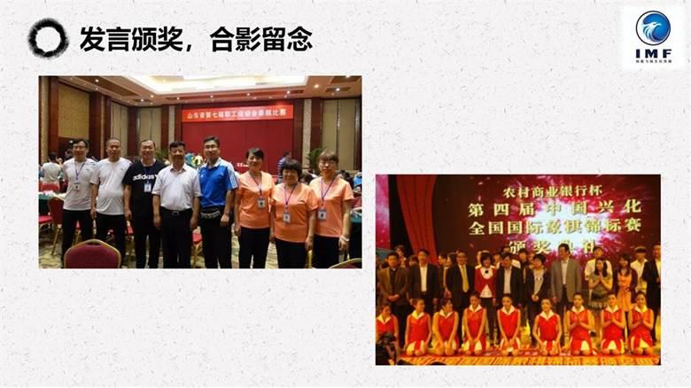 青岛西海岸新区象棋协会&红星美凯龙象棋争霸赛_14.jpg