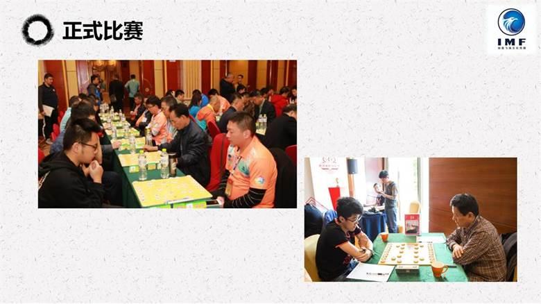 青岛西海岸新区象棋协会&红星美凯龙象棋争霸赛_13.jpg